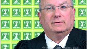 איכות השלטון על כב' השופט אביגדור דורות: חשש כבד להפרת כללי האתיקה לשופטים