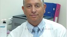 """ד""""ר סוהיל נסראללה, מונה למנהל חדש למכון האונקולוגי, מרכז הרפואי פדה-פוריה:"""