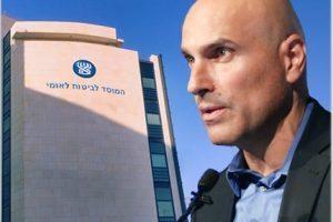 הביטוח לאומי: הפסיק להעניק כל שירות מיוחד לעורכי דין