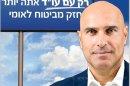 עורך הדין אפי נוה, ראש לשכת עורכי הדין בישראל וקמפיין: 'רק עם עורך דין אתה חזק יותר מול הביטוח הלאומי'