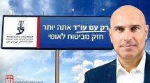 לשכת עורכי הדין בישראל: 'רק עם עורך דין אתה חזק יותר מול הביטוח הלאומי'