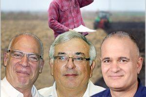 מאיר צור, שלמה בן אליהו, אורי אריאל | ברקע: חקלאי בצרות | עיבוד צילום ממחושב: שולי סונגו©