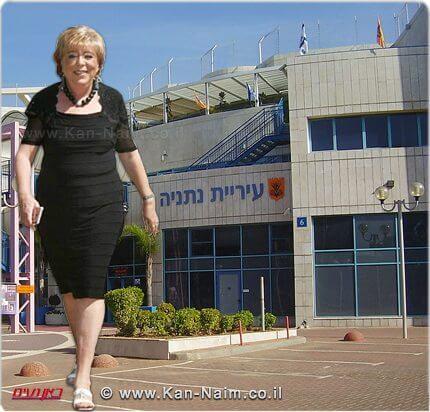 מרים פיירברג-איכר, ראש עיריית נתניה