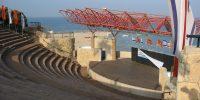 האמפיתיאטרון בחוף נתניה | צילום: ויקיפדיה