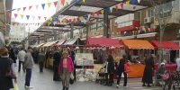 מדרחוב קראוזה בנתניה | צילום: ויקיפדיה
