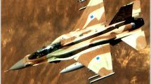 טייס חיל האוויר נספה בניסיון נחיתה בבסיס רמון בדרום
