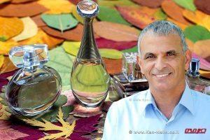 שר האוצר, מריח נפלא: ביטל אגרות הייצוא ליצרני התמרוקים