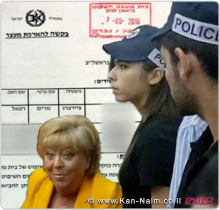 """ראשת עיריית נתניה הגב' מרים פיירברג-איכר בעת מעצרה בפרשת שוחד הנדל""""ן"""
