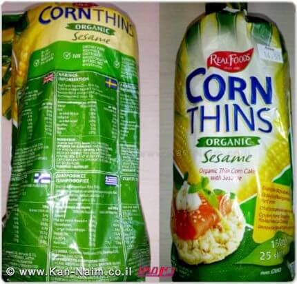 Corn Thins Organic Sesame מהיצרן Real Foods אינן אורגניות