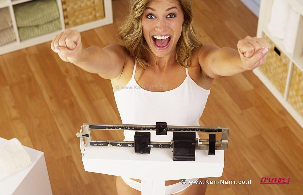 שקילה מסודרת ועקבית על ידי בעלי מקצוע נמצאה כמדד חיובי לשמירה על ירידה במשקל לתקופה ארוכה