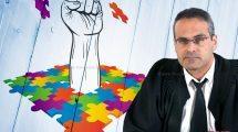 השופט גביזון מבקר קשות טיפול משרד הרווחה בחוסים עם אוטיזם
