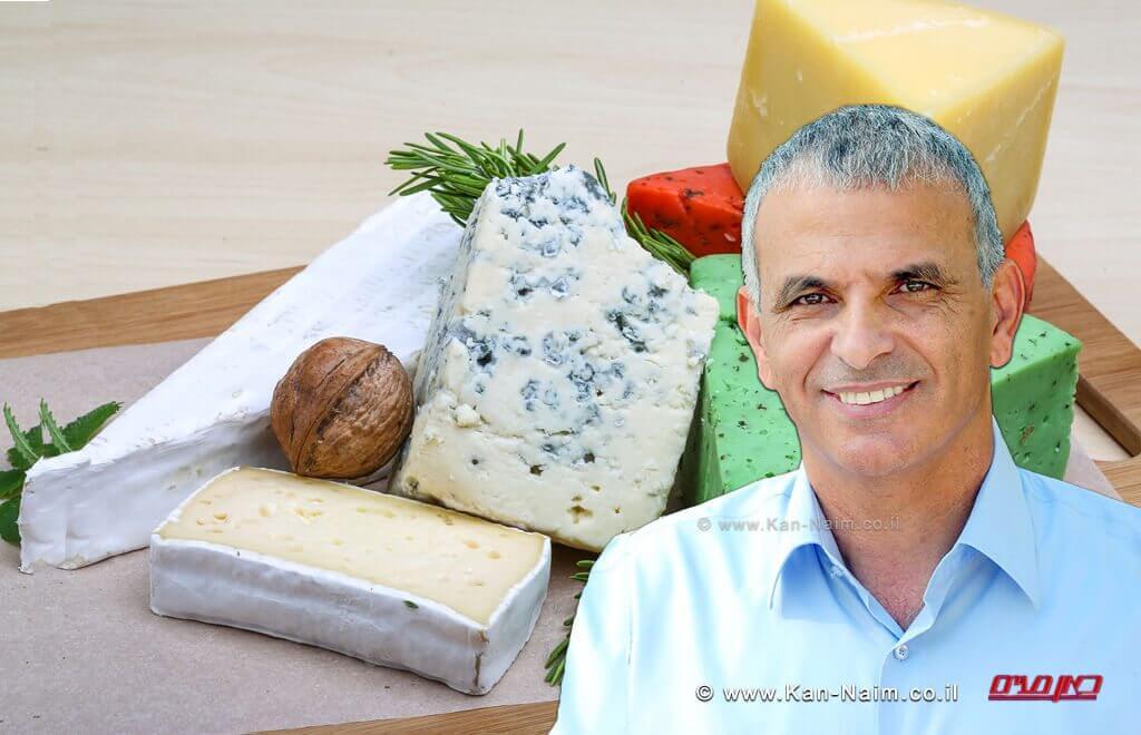 משרד הכלכלה סיים הקצאת המכסות לייבוא גבינות קשות לשנת 2017 | שר הכלכלה, משה כחלון | צילום: ארכיון
