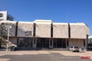 עיריית תל אביב-יפו סוגרת זמנית ספריית בית אריאלה עד ינואר 17