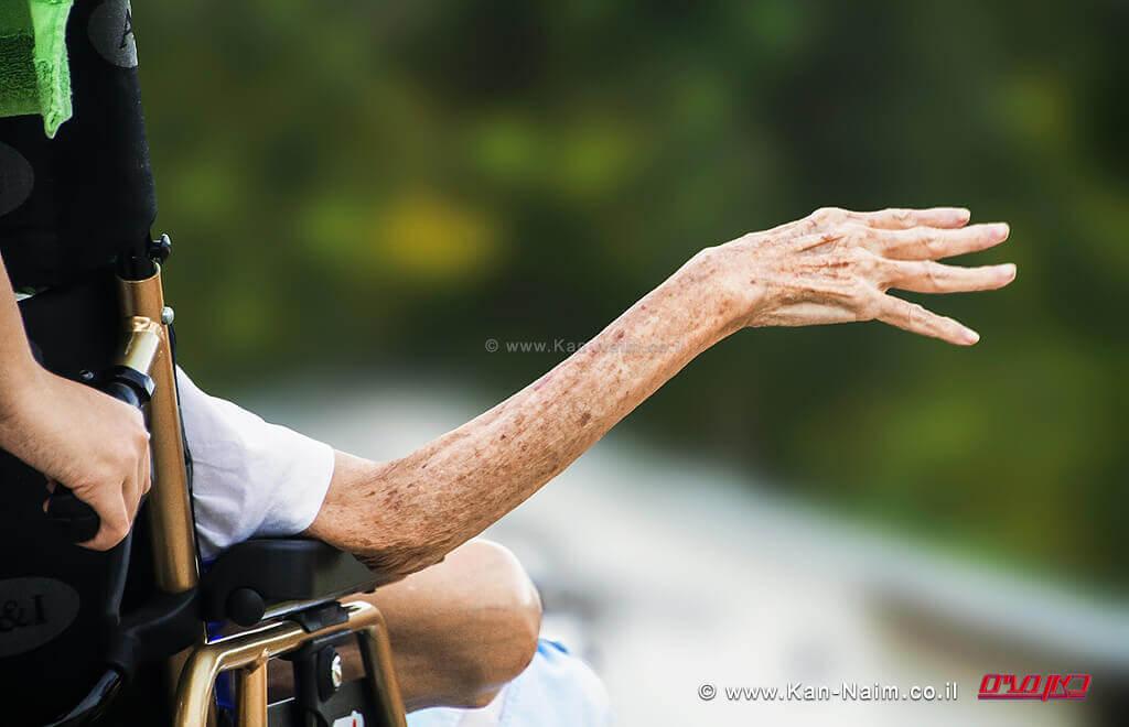 מתברר, ששכיחות המוגבלות, עולה עם הגיל משה נעים | צילום: Depositphotos | עיבוד צילום: שולי סונגו ©