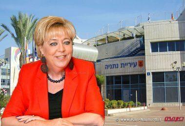 ראשת העיר נתניה: אם הייתה טעות היא בתום לב