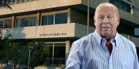"""יוסף וסרמן מזכ""""ל הסתדרות המורים מואשם בקבלת שוחד"""