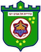 סמל עיריית תל אביב-יפו