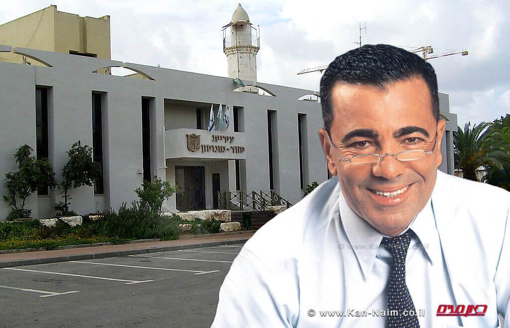 כתב אישום כנגד יוסי בן דוד ראש עיריית יהוד-מונוסון לשעבר