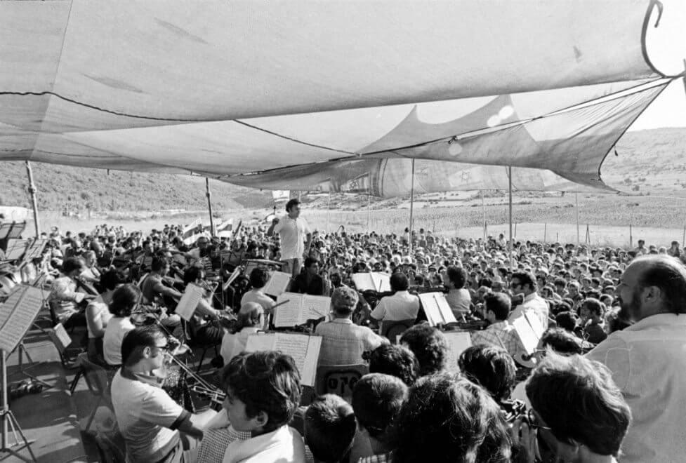 דוד רובינגר, קונצרט בגדר הטובה, בניצוחו של זובין מהטה, 1977- באדיבות ידיעות אחרונות