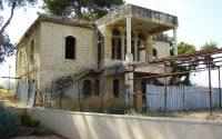 בית נבולסי, כפר יונה