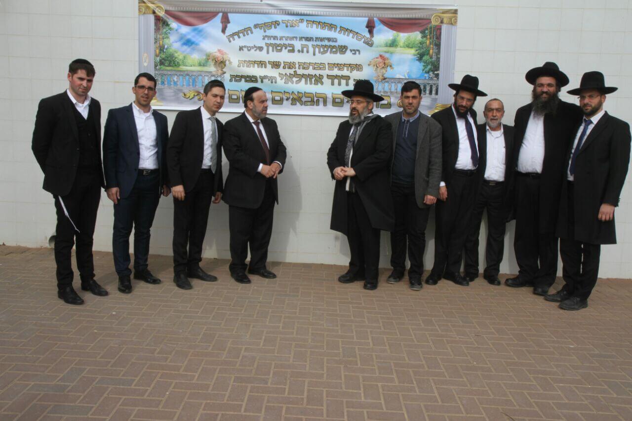 השר לשירותי דת חבר הכנסת הרב דוד אזולאי הרשים בסיור בעיר חדרה