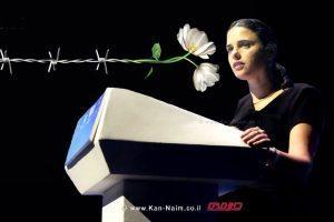 שרת המשפטים, איילת שקד | צילום דף הפייסבוק: גבי הלר | עיבוד צילום: שולי סונגו
