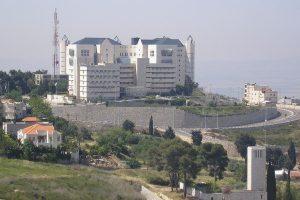 בצילום קריית הממשלה העכשווית על שם רבין בעיר נצרת עילית   צילום: ויקיפדיה