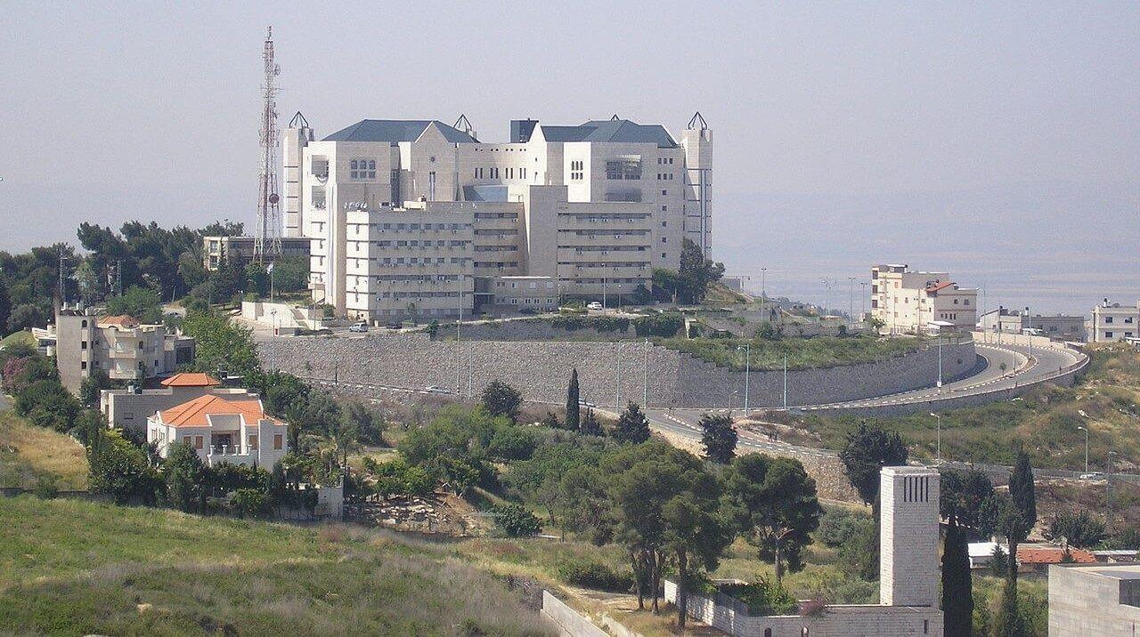 בצילום קריית הממשלה העכשווית על שם רבין בעיר נצרת עילית | צילום: ויקיפדיה