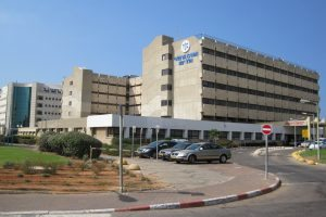המרכז הרפואי הלל יפה - מומחים באנשים