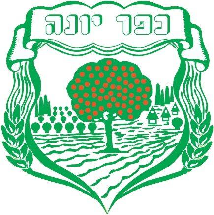 סמל כפר יונה