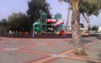פארק חפציבה, כפר יונה