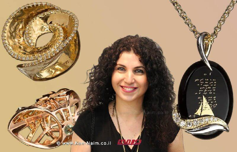 רחל בצלאל ראש ענף תכשיטים במשרד כלכלה ותעשייה, רקע: התכשיטים הזוכים בתחרות תכשיטים 'מתנגן לו תכשיט'