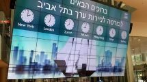 הבורסה לניירות ערך מקצרת ממחר משך הפסקת מסחר קצובה ב-15 דקות | צילום: ויקיפדיה