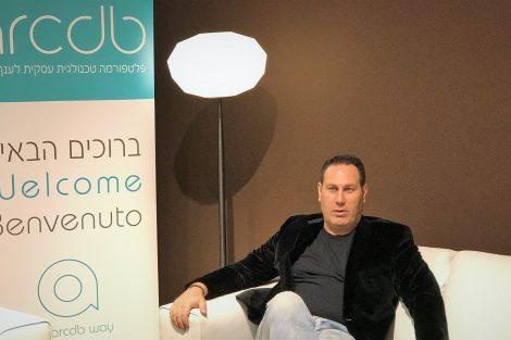 גיא גודס נכנס לעולם העסקים מקים מיזם חדשני: arcdb | צילום: אסף לוי