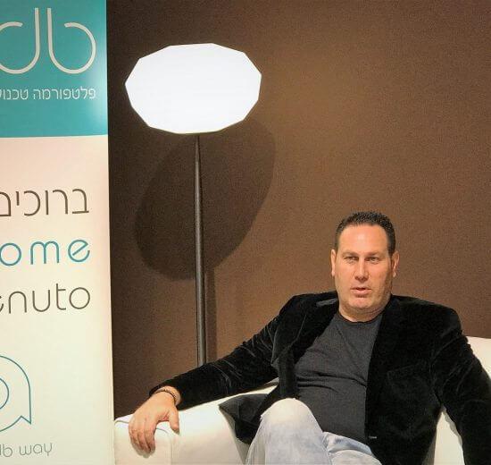 גיא גודס נכנס לעולם העסקים מקים מיזם חדשני: arcdb   צילום: אסף לוי