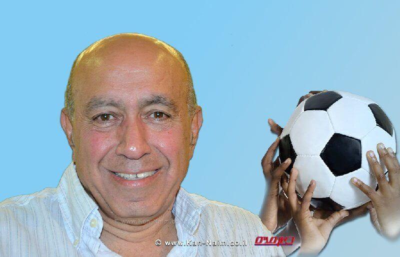 מיגור הגזענות בכדורגל, כנס השדולה לקידום הספורט בכנסת | חבר הכנסת זוהיר בהלול