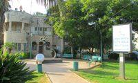 בית העירייה ברמלה