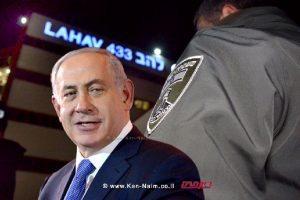 נושאי חקירת ראש ממשלת ישראל, מר בנימין נתניהו, נחשפים