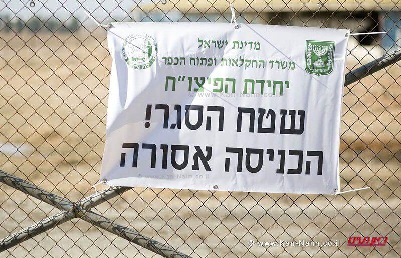 משרד החקלאות מזהיר: שפעת עופות בלול במושב אמץ שבשטחי עמק חפר | צילום: ויקיפדיה