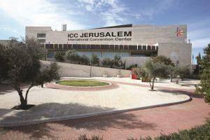 מרכז כנסים ישראלי אחד מ-10 הטובים בעולם ל-2017