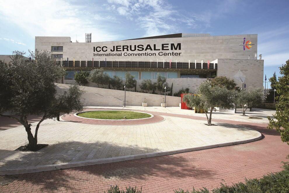מרכז כנסים ישראלי נבחר לאחד מ-10 הטובים בעולם ל-2017