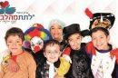 עמותת לתת מהלב בכרזה לחלוקת תחפושות לילדים ממשפחות נצרכות בעיר חדרה | צילום: להמחשה בלבד