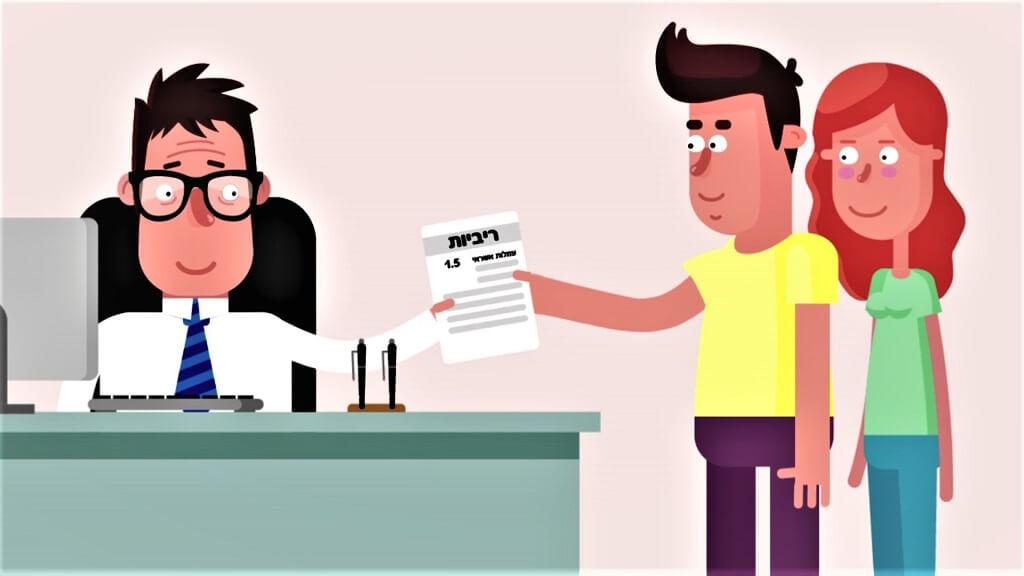תעודת הזהות הבנקאית תישלח על ידי בנק ישראל לכלל משקי הבית ולעסקים הקטנים