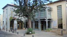 מוזיאון נחום גוטמן לאמנות בלב שכונת נווה צדק הפסטורלית בעיר תל אביב-יפו | צילום: ערן ליטוין