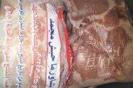 משרד החקלאות, חשף 4.5 טון בשר עוף, הודו וכבש בתנאים אסורים