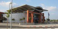 תחנת הרכבת קרית אריה פתח תקווה