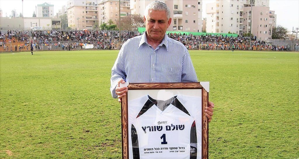 נפתחה ההרשמה לטורניר הכדורגל לזכר הכדורגלן וחבר מועצת העיר חדרה שלום (שולם) שוורץ זכרו לברכה