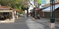 מדרחוב קרן קיימת לישראל