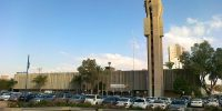 1280px-Beersheba_City_Hall_6