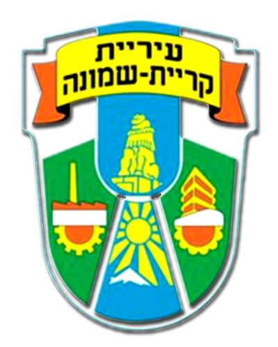 לוגו קריית שמונה